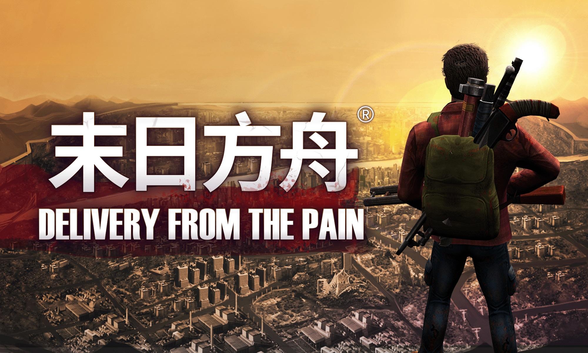 华益天信官方网站